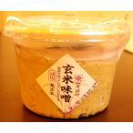 無添加大豆使用 芳醇 玄米味噌 減塩