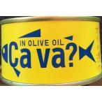 サヴァ缶 さばのオリーブオイル漬け缶詰