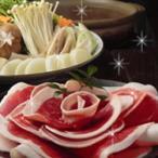 (ギフト お歳暮 出産内祝い お返し 法要 快気祝い)ぼたん鍋用猪肉ミックス〜ロース、もも、バラ、うで〜(500g 冷凍)(ボタン鍋/牡丹)(3〜4人前)