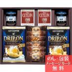 ドリップコーヒー&クッキー&紅茶アソートギフト  KC-30 ( クッキー 焼き菓子 洋菓子 ドリップコーヒー 紅茶 詰合せ ギフト セット )ST__207631a035