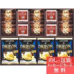 ドリップコーヒー&クッキー&紅茶アソートギフト  KC-40 ( クッキー 焼き菓子 洋菓子 ドリップコーヒー 紅茶 詰合せ ギフト セット )ST__207631a043