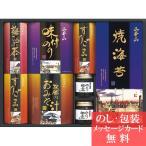 和み抄  YC-DOA ( 海苔 みそ汁 味噌汁 佃煮 詰合せ ギフト セット )S__207675a059
