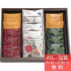 菊乃井 焼き菓子詰合せ  MS-A ( クッキー 焼き菓子 洋菓子 紅茶 ティーバッグ 詰合せ ギフト セット )S__207638a021