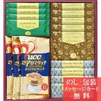 ドリップコーヒー詰合せ  US-20F ( 焼き菓子 洋菓子 ドリップコーヒー 詰合せ ギフト セット )S__207631a086