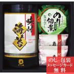お中元 やま磯 味付海苔&食卓セット  YU-15 ( 味付け海苔 梅干し お茶漬け 詰合せ ギフト セット )S__207674a010