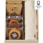 今治タオル ココロ ( 木箱入 ) タオル・バームクーヘンセット 結婚 出産 内祝い  COCO-20 ( タオル 焼き菓子 洋菓子 詰合せ ギフト セット )C__200007a025