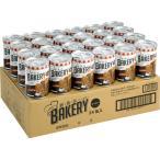 アスト 新食缶ベーカリー(24缶)<コーヒー> 321192 (A3-100)[ギフト 出産内祝い お返し 法要 快気祝い]__190561a042