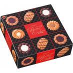 ブルボン ミニギフトバタークッキー缶 31168 (A5-60)[ギフト 出産内祝い お返し 法要 快気祝い]__200598a045
