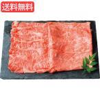 お歳暮 送料無料 特価 宮崎牛・鹿児島黒牛 肩ロースすき焼き用 食べ比べセット(計400g・4等級以上) ハム・牛肉・肉加工品 ギフト   L__201025a558