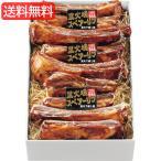 送料無料 年末年始  特価 国産炭火焼スペアリブ(600g) 和・洋・中/惣菜   L__201123a584