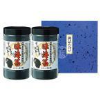 熊本有明海産 味海苔 2本 KMN-10 ( 海苔 のり詰合せ ギフト セット )__tri-S165-011