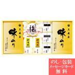 香味彩々 NK-40F ( 日本茶 梅干し 詰合せ ギフト セット ) 母の日 tri-T157-044