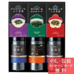 お中元 味付海苔 &お茶漬&スープ詰合せ  LI-30A ( 海苔 のり お茶漬け スープ 詰合せ ギフト セット )__tri-S163-051