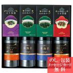 味付海苔 &お茶漬&スープ詰合せ  LI-40A (海苔 のり お茶漬け スープ 詰合せ ギフト セット) お中元 __tri-S163-063