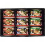 お中元特価  月花さば3種缶詰詰合せ   TH-3 ( 缶詰 詰合せ ギフト セット )I__201085a020