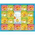 お中元特価  凍らせて食べるシャーベットゼリーギフト  CSG-30 ( 洋菓子 ゼリー 涼菓 詰合せ ギフト セット )E__201057a018