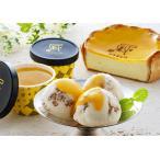 送料無料 直送 チーズタルト専門店 PABLO チーズタルトアイス  AH-PC8  8個  ( スイーツ アイスクリーム アイス ギフト )ybk-AH-PC8