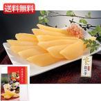 お歳暮 送料無料 直送 北海道仕立て味付数の子  E-HA  250g  ( 魚介類・水産加工品 セット・詰め合わせ )ybk-E-HA