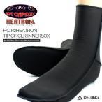 ホットカプセル P2ヒートロン サーフブーツ用 先丸インナーソックス ラッシュガードソックス サーフィン ダイビング 靴下 起毛 撥水