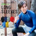 ラッシュガード メンズ 長袖 日本製 UVカット 紫外線カット 日焼け防止 Tシャツ 水着 ウェットスーツ サーフィン インナー