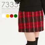 【特別価格】ウール混チェック柄スカート 秋冬 アウトレット SALE レディースゴルフウェア
