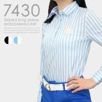ショッピングストライプ ストライプ柄長袖刺繍シャツ 清楚 長袖 レディースゴルフウェア