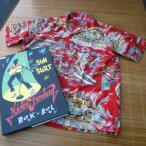 50周年記念限定モデル!MISTER FREEDOM × SUN SURF ロックンロールシャツ 『Action Packed』 SC36970 RED