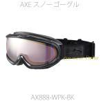 AXE アックス スノー スキー スノボ 大型メガネ対応 眼鏡対応 ゴーグル 2018-19 AX888-WPK-BK