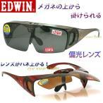 EDWIN еие╔ежегеє ─╖д═╛хд▓╝░е╡еєе░еще╣ ╩╨╕ўекб╝е╨б╝е╡еєе░еще╣ ╩╨╕ўеьеєе║ EDF-005