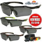 ellesse エレッセ スポーツサングラス 偏光レンズ 2016ニューモデル ES-S110