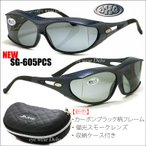 AXE アックス 偏光 オーバーグラス オーバーサングラス 新色 SG-605PCS-CBK UVカット 紫外線カット メガネ対応 ロードバイク サイクリング スキー スノボ