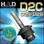 ショッピングD D2Cバルブ(D2S・D2R兼用) 純正交換 HIDバーナー デルタダイレクト