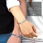 对饰 - イニシャル コード ブレスレット シルバーカラー アレルギーフリー カップルペアやプレゼントに最適 誕生石 アルファベット APZ9001 メンズ レディース