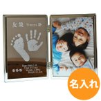ショッピング赤ちゃん 出産祝い 名入れ 内祝い 手形 足形 足型 赤ちゃん プレゼント 出産祝い返し メモリアル フォトフレーム 写真立て ギフト ベビー スイートドリーム