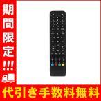 bizz 液晶テレビHB-5032HD・HB-5531HD用リモコン R5032HD