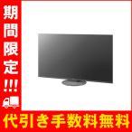 TH-55HX900 液晶テレビ 55インチ ビエラ