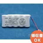 5-AA250 古河製非常警報用バッテリー  防災 電池 交換電池 交換バッテリー