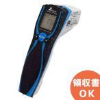 メーカー欠品中 納期未定(2020年7月以降)73036 放射温度計E シンワ測定株式会社 防塵防水 デュアルレーザーポイント機能付 放射率可変タイプ
