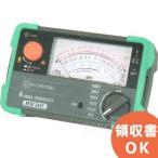 【3月特価品】KEW 3441  共立電気計器 キューメグ 4レンジ 絶縁抵抗計