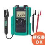 KEWMATE 2000A (MODEL2000後継品) 共立電気計器キューメイト AC/DCクランプ付デジタルマルチメータ