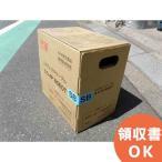 NSEDT 0.5x4P うす青 300m巻き 日本製線 メーカー直送便 代引不可 時間指定不可