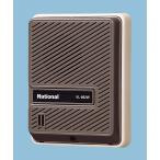 VL-862W パナソニック 呼出音増設用スピーカー