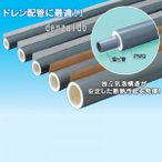 因幡電工 断熱パイプカバー ポリオレフィン外層フィルム付 スリットタイプ 適合配管サイズ:VP-13 PMQ-13