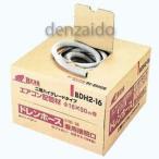 バクマ工業 エアコン用ドレンホース(二層型) 内径φ16×50m BDH2-16