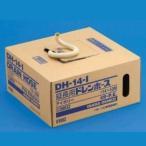 因幡電工 エアコン用ドレンホース Φ14×50m DH-14-I