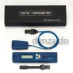 タスコ 表面センサー付デジタル温度計セット TA410AB