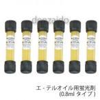 タスコ カプセル蛍光剤 エーテルオイル 冷凍機油量:〜0.45L 封入冷媒量:〜1.3kg TA434EF-1