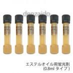 タスコ カプセル蛍光剤 エステルオイル 冷凍機油量:〜0.45L 封入冷媒量:〜1.3kg TA434ED-4