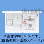パナソニック スタンダード住宅分電盤 リミッタースペース付 出力電気方式単相3線 露出・半埋込両用形 回路数6+回路スペース2 60A BQR3662