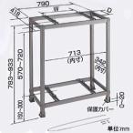 オーケー器材 アルミ製据付架台 アルミキーパー 二段置台 耐食アルミ合金 最大積載質量60kg×2台 K-AW6H